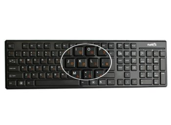 NATEC STARFISH SLIM BLACK Czarny Cyrylica (Russian Layout) USB