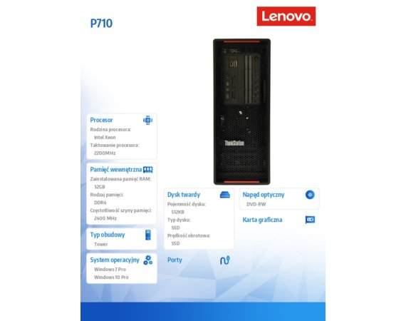 Lenovo ThinkStation P710 Tower Workstation 30B70009PB W7P&W10Pro 2xE5-2630 v4/4x8GB/512GB/DVD/650W/3YRS OS