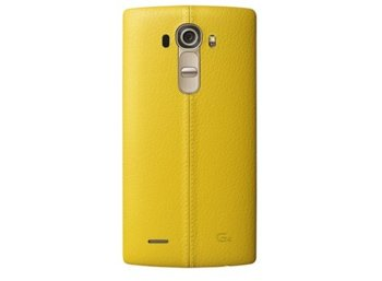 LG Electronics Leather batterycover CPR-110 Yellow do G4